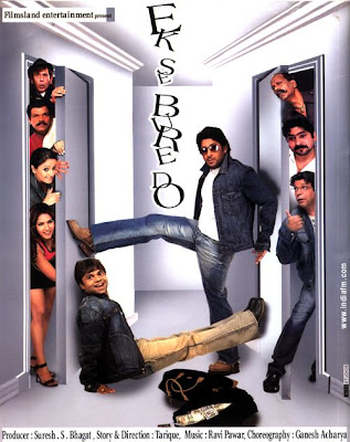 Ek Se Bure Do 2009 Hindi Movie Watch Online
