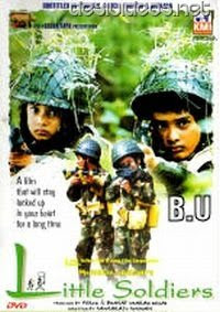 Little Soldiers 1996 Telugu Movie Watch Online