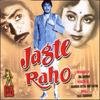 Jagte Raho 1956 Hindi Movie Watch Online