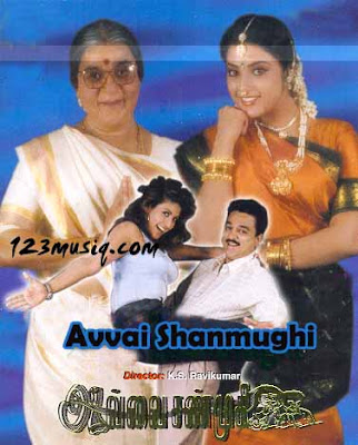 Avvai Shanmugi 1996 Tamil Movie Watch Online