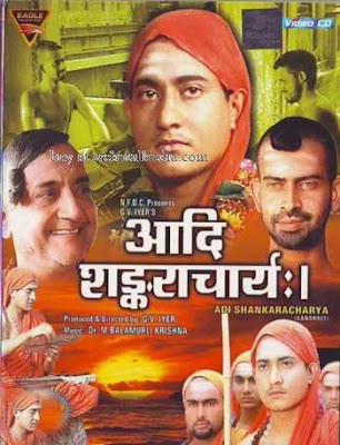 Adi Shankaracharya 1983 Bollywood Movie Watch Online