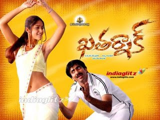 Khatarnak 2006 Telugu Movie Watch Online