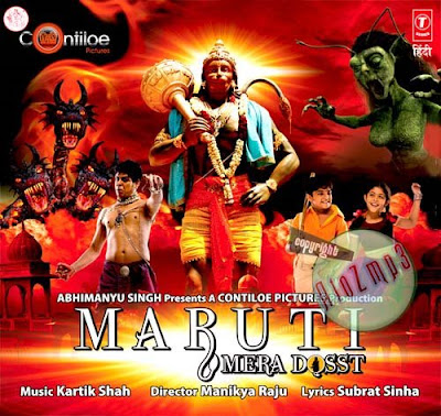 Maruti Mera Dost 2009 Hindi Movie Watch Online