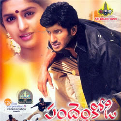 Pandem Kodi 2006 Telugu Movie Watch Online