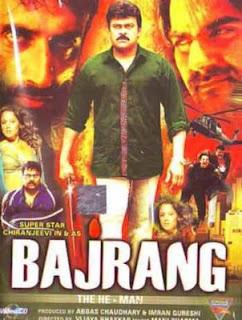 Bajrang (2006) - Hindi Movie