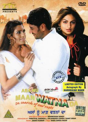 Asa Nu Maan Watna Da (2004) - Punjabi Movie