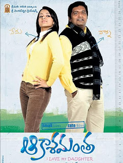 Aakasamantha 2009 Telugu Movie Watch Online