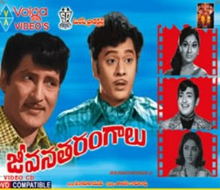 Jeevana Tarangalu 1973 Telugu Movie Watch Online