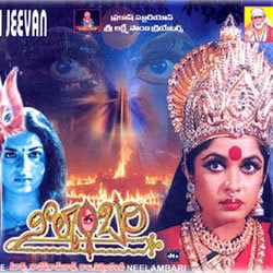Neelambari 2002 Telugu Movie Watch Online