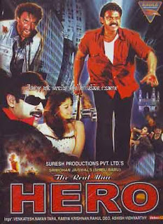 The Real Man Hero 2006 Hindi Movie Watch Online