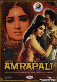 Amrapali (1966) - Hindi Movie