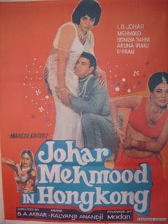 Johar Mehmood in Hong Kong 1971 Hindi Movie Watch Online