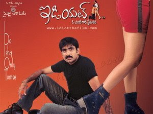 Choodali (2002) watch online free telugu movie Pandava Samrajyam (2002