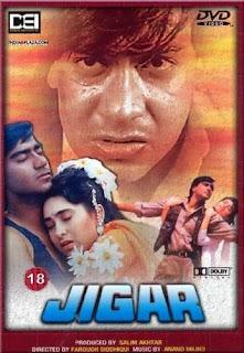Jigar - Hindi Movie