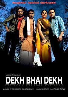 Dekh Bhai Dekh (2009) - Hindi Movie