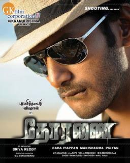 Thoranai (2009) - Tamil Movie