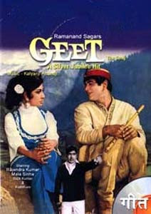 Geet 1970 Hindi Movie Watch Online