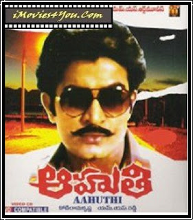 Aahuthi 1988 Telugu Movie Watch Online