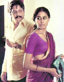 Tarang (1984) - Hindi Movie