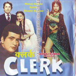 Clerk (1989) - Hindi Movie