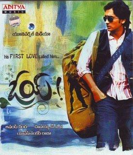 Telugu Actors Mp3 Songs