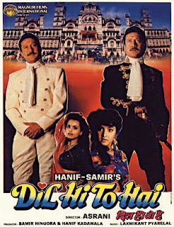 Dil Hi To Hai (1992) - Hindi Movie