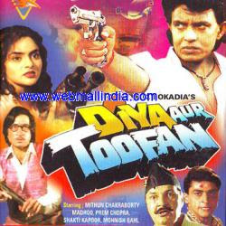 Diya Aur Toofan (1995) - Hindi Movie