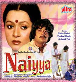 Naiyya 1979 Hindi Movie Watch Online