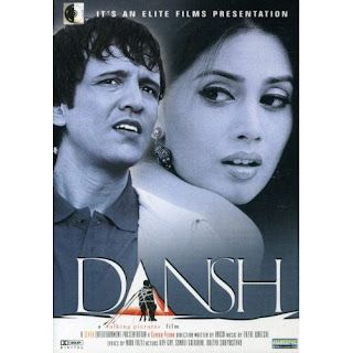 Dansh (2005) - Hindi Movie
