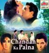 Chandan Ka Palna (1967) - Hindi Movie