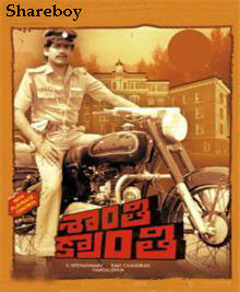 Shanti Kranti 1991 Telugu Movie Watch Online