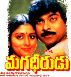 Magadheerudu 1986 Telugu Movie Watch Online