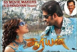 Suriyan Satta Kalloori 2009 Tamil Movie Watch Online