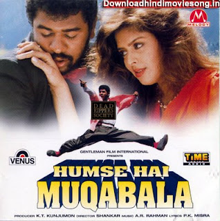 Humse Hai Muqabla 1995 Hindi Movie Download