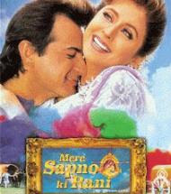 Mere Sapno Ki Rani 1997 Hindi Movie Watch Online