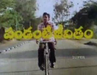 Pandanti Jeevitham 1980 Telugu Movie Watch Online