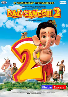 Bal Ganesh 2 2009 Hindi Movie Watch Online