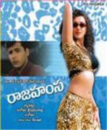 Rajahamsa 1998 Telugu Movie Watch Online