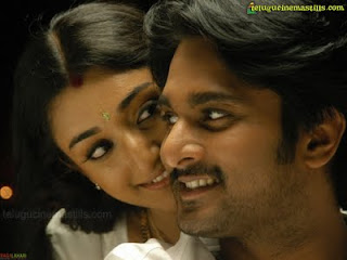 Gita 2008 Telugu Movie Watch Online