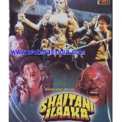 Shaitani Ilaaka (1990) - Hindi Movie