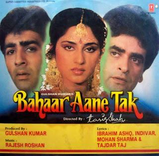 Bahaar Aane Tak (1990)
