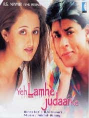 Yeh Lamhe Judaai Ke (2004) - Hindi Movie