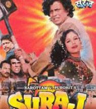 Suraj 1997 Hindi Movie Watch Online