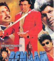 Benaam (1999) - Hindi Movie
