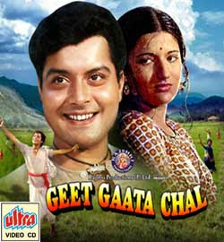 Geet Gaata Chal 1975 Hindi Movie Watch Online