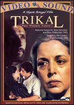 Trikal (Past, Present, Future) (1985) - Hindi Movie