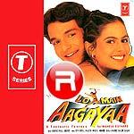 Lo Main Aa Gaya (1999) - Hindi Movie