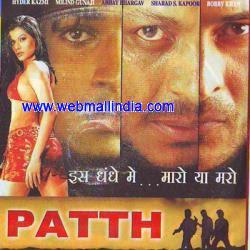Patth (2003) - Hindi Movie