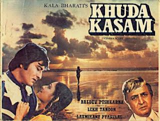 Khuda Kasam (1981) - Hindi Movie