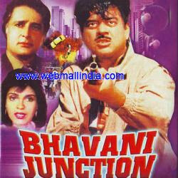 Bhavani Junction (1985)